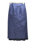 SHE TOKYO(シートーキョー)の古着「インディゴバックプリーツスカート」|インディゴ