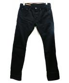 SCYEBASICS(サイベーシックス)の古着「ストレッチギャバ5ポケットパンツ」|ブラック