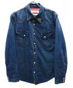 REMI RELIEF(レミレリーフ)の古着「キルティング中綿デニムシャツ」|インディゴ
