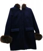 Apuweiser-riche(アプワイザーリッシェ)の古着「フードファー付5WAYコート」|ネイビー