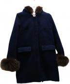 Apuweiser-riche()の古着「フードファー付5WAYコート」|ネイビー