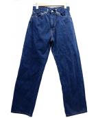 LEVIS VINTAGE CLOTHING(リーバイス ヴィンテージ クロージング)の古着「701/デニムパンツ」 インディゴ
