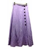 FRAY ID(フレイアイディー)の古着「ナローフレアスカート」|ラベンダー