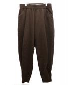 crepuscule(クレプスキュール)の古着「ホールガーメントパンツ」|ブラウン