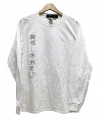 LONELY/論理(ロンリー)の古着「ネルラビリンスワークシャツ」|ホワイト