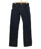 45R(フォーティファイブアール)の古着「おこめ納戸納戸デニムパンツ」 インディゴ