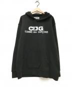 CDG(シーディージー)の古着「プルオーバーパーカー」 ブラック