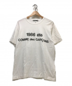 CDG(シーディージー)の古着「Tシャツ」 ホワイト