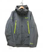 MARMOT(マーモット)の古着「A Jacket」|グレー