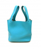 ()の古着「ハンドバッグ」|ブルー系
