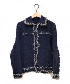 me ISSEY MIYAKE(ミー イッセイミヤケ)の古着「カリフラワージャケット」|ネイビー