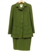 CHANEL(シャネル)の古着「ツイードスーツ」|グリーン