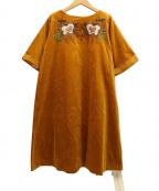 latelier du savon(アトリエドゥサボン)の古着「ベロア刺繍ワンピ」|マスタード