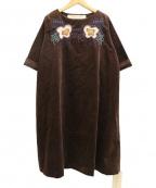 latelier du savon(アトリエドゥサボン)の古着「ベロア刺繍ワンピ」|ブラウン