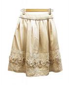 COTOO(コトゥー)の古着「タック刺繍スカート」|グレー