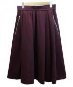 Drawer(ドゥロワー)の古着「サキソニーフレアスカート」|ボルドー