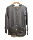 sacai(サカイ)の古着「Wool Knit Cardiganカーディガン」|グレー