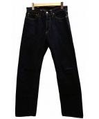 FLAT HEAD(フラットヘッド)の古着「14.5oz. DENIM PANTS STRAIGHT」|インディゴ