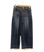 YANUK(ヤヌーク)の古着「HIGH WAIST WIDEデニムパンツ」|インディゴ