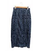 JILL STUART(ジルスチュアート)の古着「シンディレーレースタイトスカート」|スカイブルー