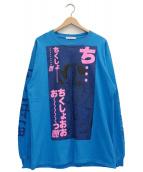 FLAGSTUFF(フラッグスタッフ)の古着「FriezaL/S Tee」|ブルー