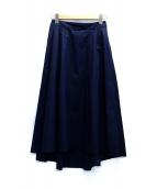 ROPE(ロペ)の古着「タックロングアシメスカート」|ネイビー