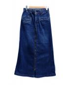 ZUCCA(ズッカ)の古着「デニムワイドパンツスカート」|インディゴ