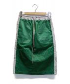 sacai(サカイ)の古着「メッシュスカート」|グリーン
