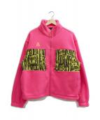 NIKE ACG(ナイキエーシージー)の古着「マイクロフリースジャケット」|ピンク