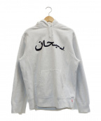 Supreme()の古着「Arabic Logo Hooded Sweatshirt」|グレー