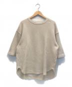 crepuscule(クレプスキュール)の古着「moss stitch」|ベージュ