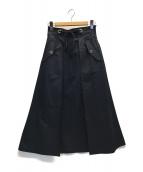 ()の古着「ロッシースカート」|ネイビー