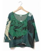 DEMYLEE(デミリー)の古着「パターンニット」 グリーン