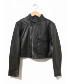 G-STAR RAW(ジースターロウ)の古着「ライダースジャケット」|ブラック