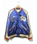 東洋エンタープライズ(トウヨウエンタープライズ)の古着「リバーシブルサテンスカジャン」|ブルー×グレー