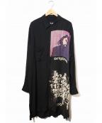 BLACK SCANDAL Yohji Yamamoto(ブラックスキャンダル ヨウジヤマモト)の古着「プリントシャツ」 ブラック