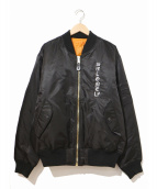 VAZVERT×LONELY(論理)(ロンリー)の古着「MA-1ボンバージャケット」 ブラック