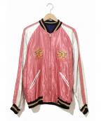 テーラー東洋(テーラートウヨウ)の古着「リバーシブルスカジャン」 ピンク×ブルー
