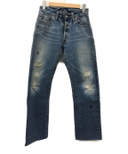 BLUE BLUE(ブルーブルー)の古着「リペア加工デニムパンツ」|インディゴ