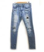 LEGENDA(レジェンダ)の古着「スーパースキニーデニムパンツ」|スカイブルー