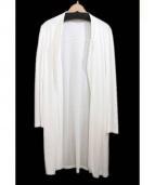 自由区(ジユウク)の古着「ジャージートッパーカーディガン」|ホワイト