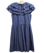 EmiriaWiz(エミリアウィズ)の古着「フリルデニムワンピ」|インディゴ