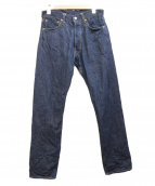 EVISU(エビス)の古着「ストレートデニムパンツ」|インディゴ