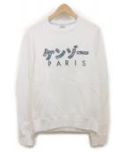 KENZO(ケンゾー)の古着「ロゴスウェット」|ホワイト