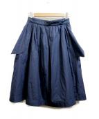 JIL SANDER(ジルサンダー)の古着「デザインスカート」 ネイビー