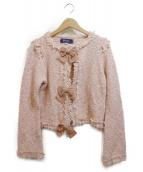 MS GRACY(エムズグレイシー)の古着「スカートセットアップ」|ピンク