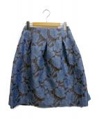 MS GRACY(エムズグレイシー)の古着「カットワークスカ-ト」|ネイビー