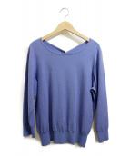 自由区(ジユウク)の古着「ニットセットアップ」|ブルー