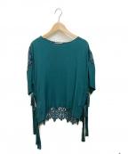 N°21(ヌメロヴェントゥーノ)の古着「サイドリボンレースブラウス」|ブルー