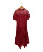 ()の古着「総レースドレス」 ピンク